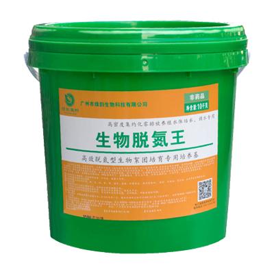 生物脱氮剂  稳定菌相,抑制病原菌及蓝藻生长