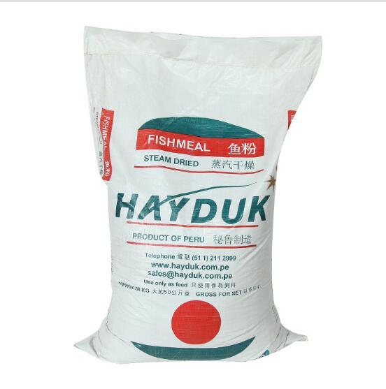 秘鲁鱼粉HAYDUK海都 适合猪饲料 水产饲料蛋鸡饲料添加67%