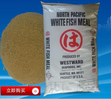 新西兰红88白鱼粉