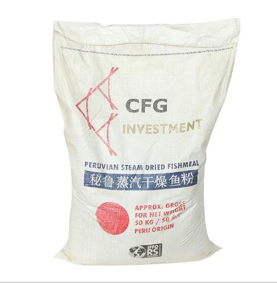 秘鲁进口鱼粉CFG品