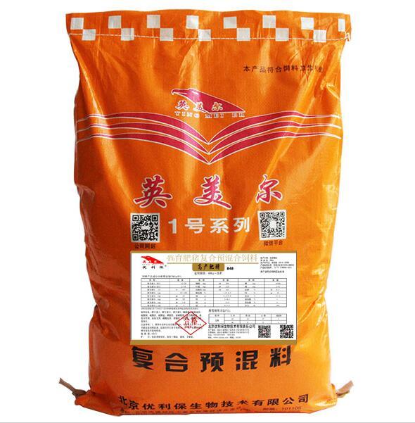 猪饲料-4%仔猪专用预混料