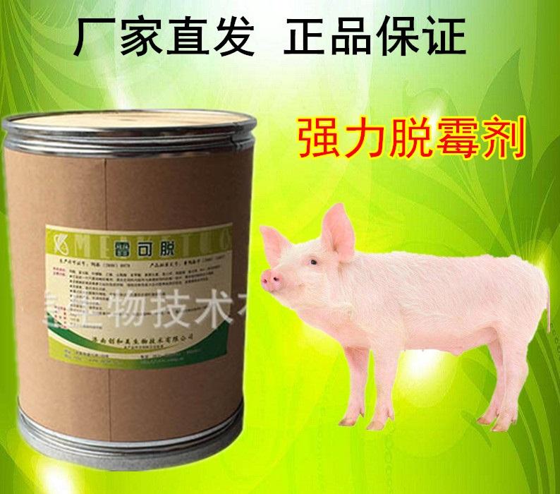脱霉剂30kg桶装脱霉防痢兽用鸡药禽药牛羊猪药鸡猪饲料添加剂