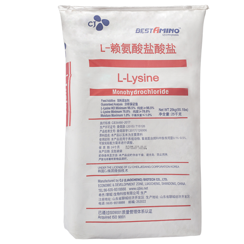 兽用饲料饲料级98.5% L-赖氨酸 氨基酸促生长动物用