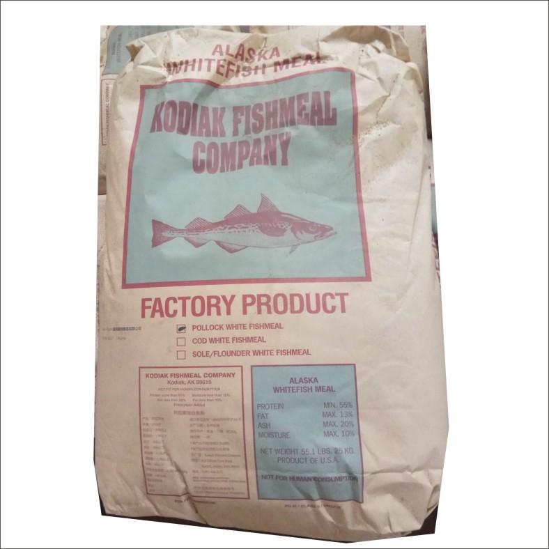 美国进口白鱼粉,工船鱼粉 水产料高端白鱼粉
